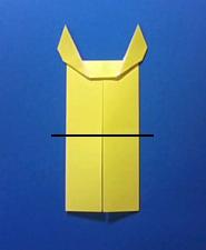 きつねの手紙の折り方7