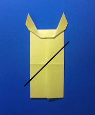 きつねの手紙の折り方9a
