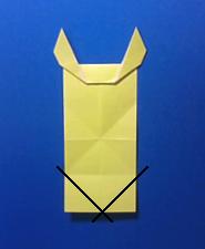 きつねの手紙の折り方8b