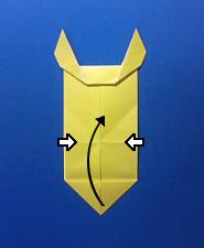 きつねの手紙の折り方9