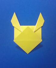 きつねの手紙の折り方10