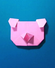 ぶたの手紙の折り方13