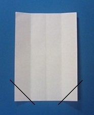 ハート01の手紙の折り方4