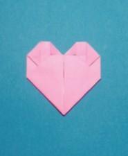 ハート01の手紙の折り方17b