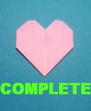 ハート01の手紙の折り方-完成