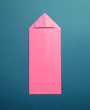 ハートのカードの折り方5