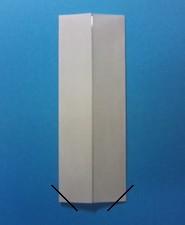 おまもりの手紙の折り方4