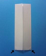 おまもりの手紙の折り方5