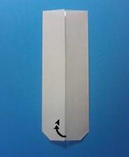 おまもりの手紙の折り方6