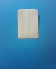 おまもりの手紙の折り方6b