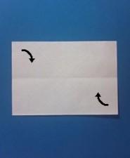 シンプル01の手紙の折り方3