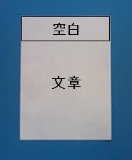 えんぴつの手紙の折り方1