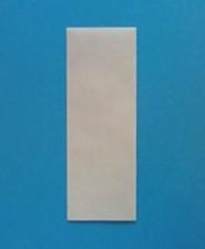 えんぴつの手紙の折り方2
