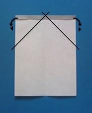 えんぴつの手紙の折り方4