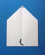えんぴつの手紙の折り方5