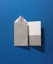 えんぴつの手紙の折り方7b