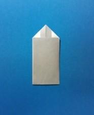 えんぴつの手紙の折り方8b